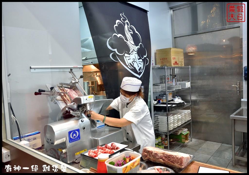 廚神一絕雞煲蟹DSC_5760.jpg