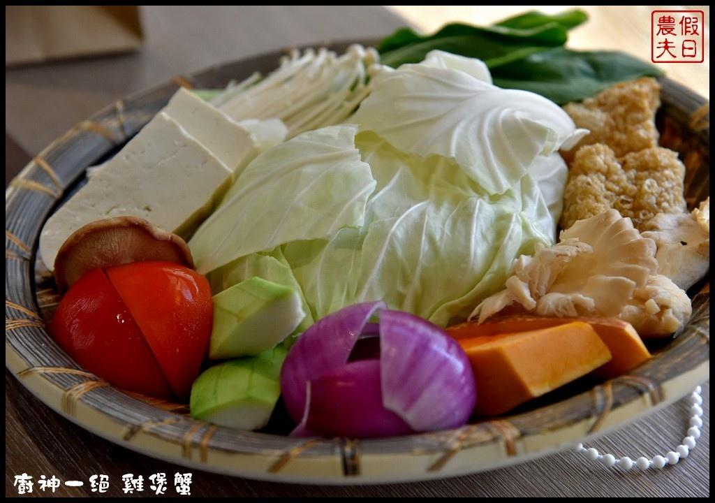 廚神一絕雞煲蟹DSC_5798.jpg