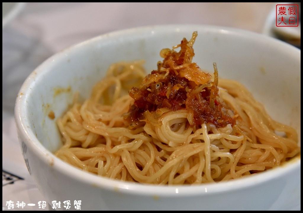 廚神一絕雞煲蟹DSC_5826.jpg