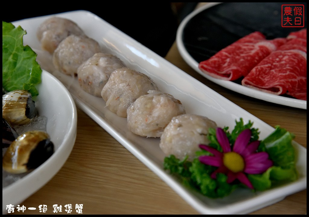廚神一絕雞煲蟹DSC_5802.jpg