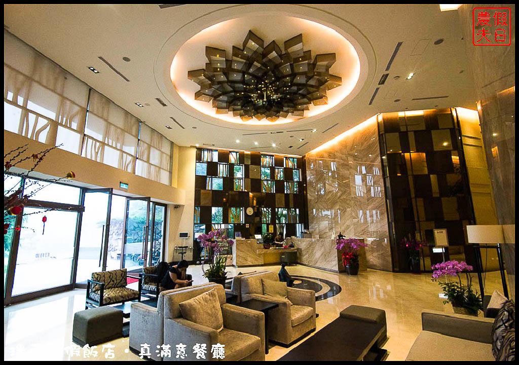 瑞居渡假飯店‧真滿意餐廳DSC_5897.jpg