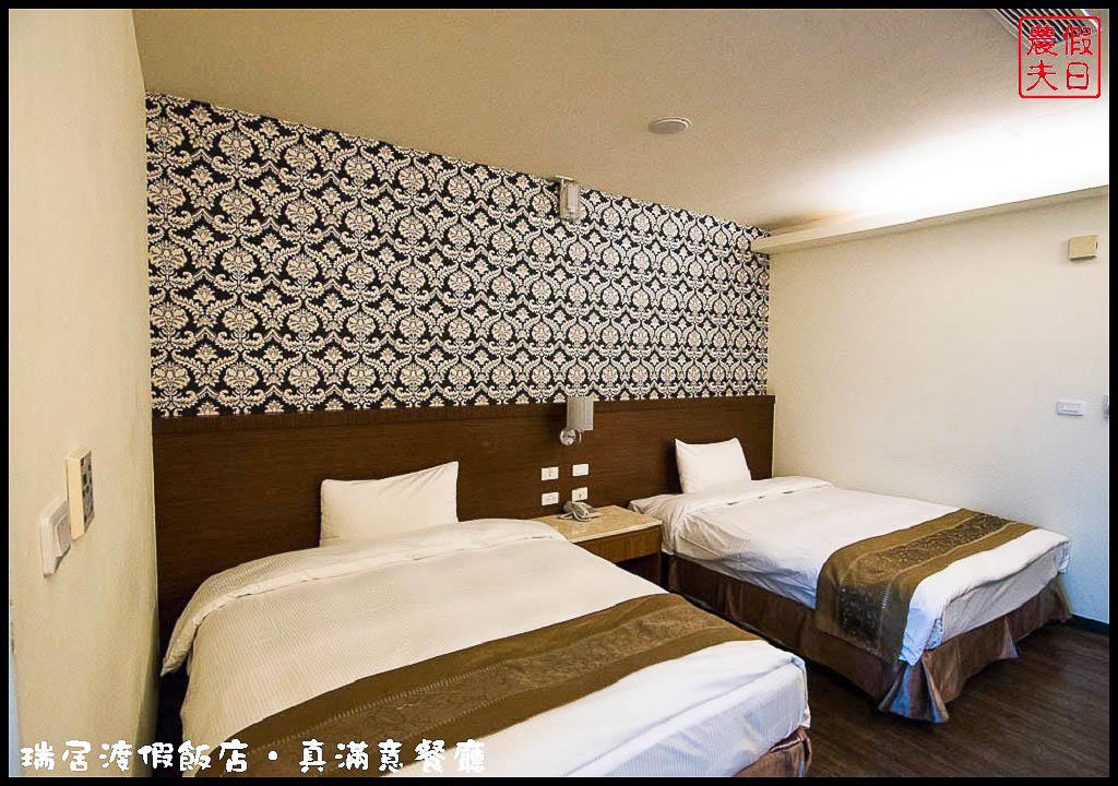 瑞居渡假飯店‧真滿意餐廳DSC_5902.jpg