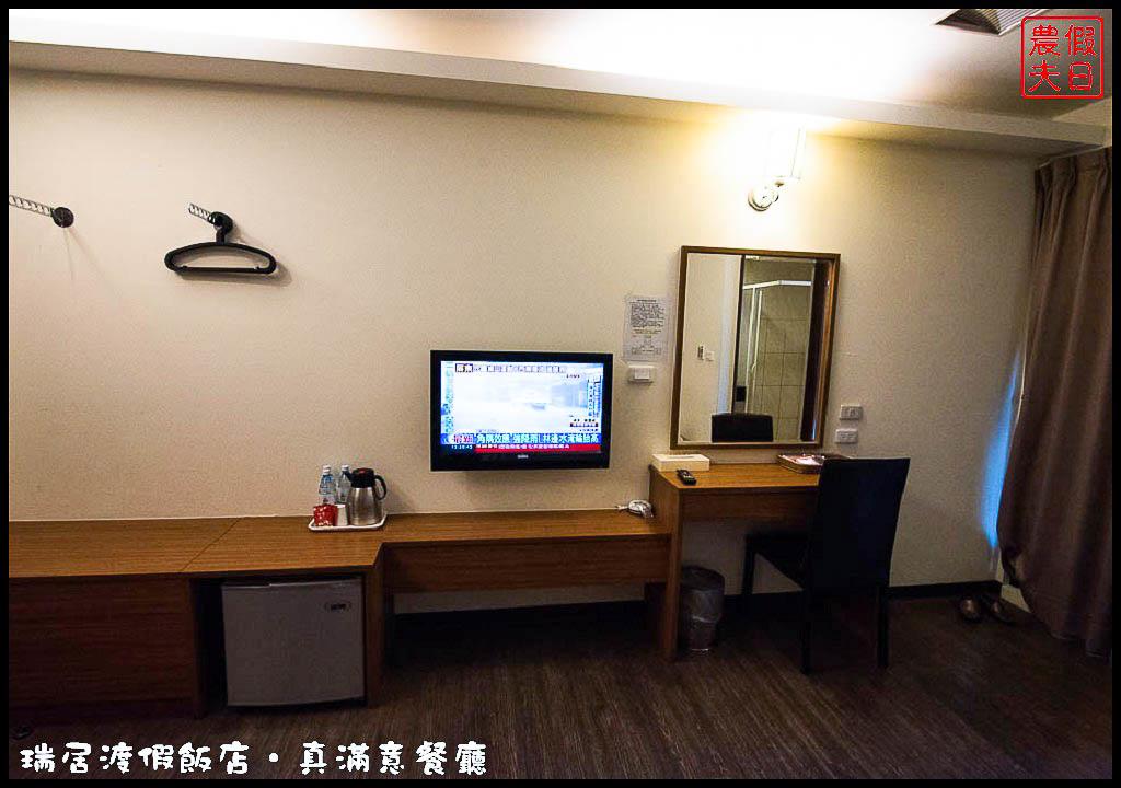 瑞居渡假飯店‧真滿意餐廳DSC_5905.jpg