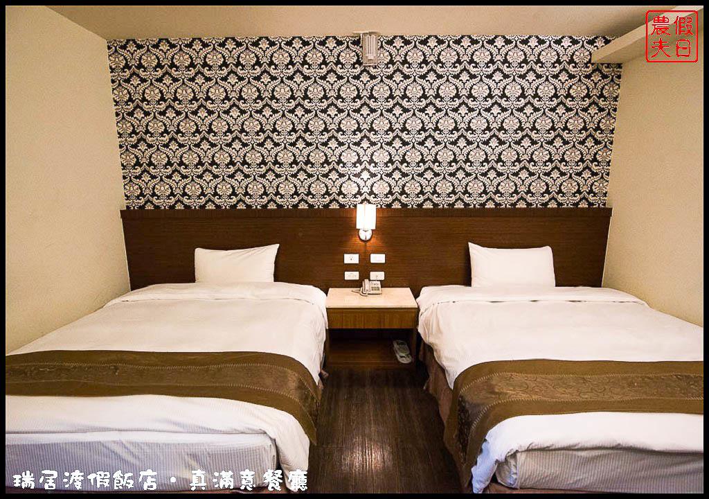 瑞居渡假飯店‧真滿意餐廳DSC_5904.jpg