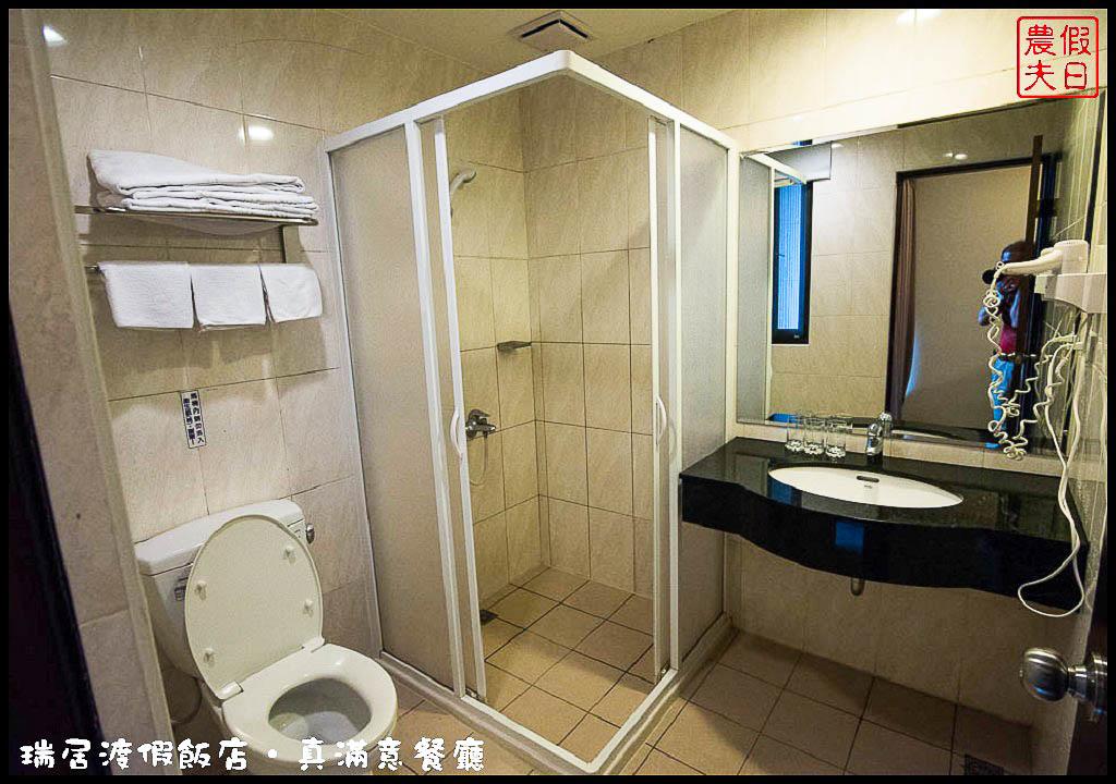 瑞居渡假飯店‧真滿意餐廳DSC_5909.jpg
