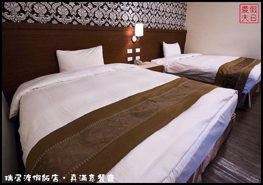 瑞居渡假飯店‧真滿意餐廳DSC_5913.jpg