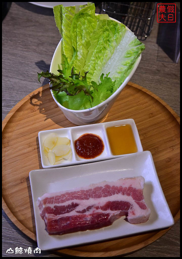 山鯨燒肉DSC_4284.jpg