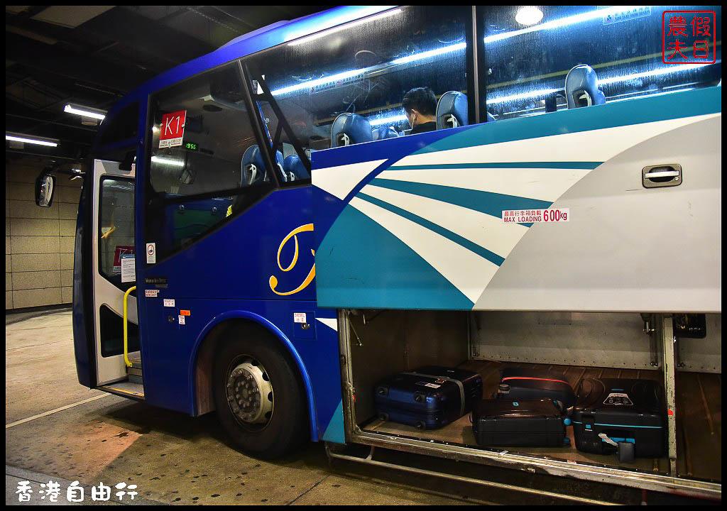 香港自由行DSC_0349.jpg