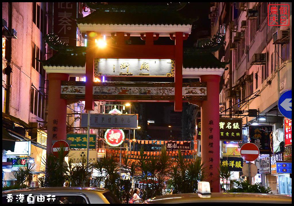 香港自由行DSC_0385.jpg