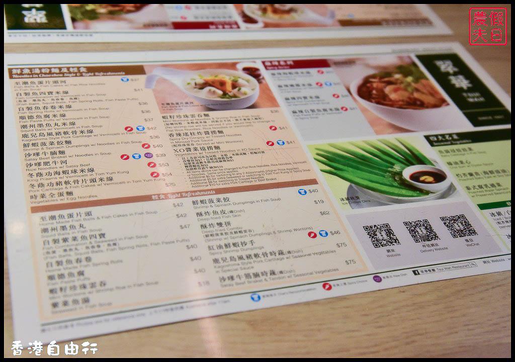 香港自由行DSC_0407.jpg