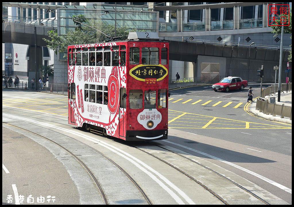 香港自由行DSC_0430.jpg