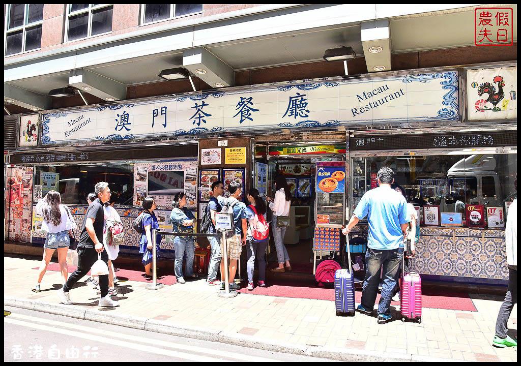 香港自由行DSC_0842.jpg
