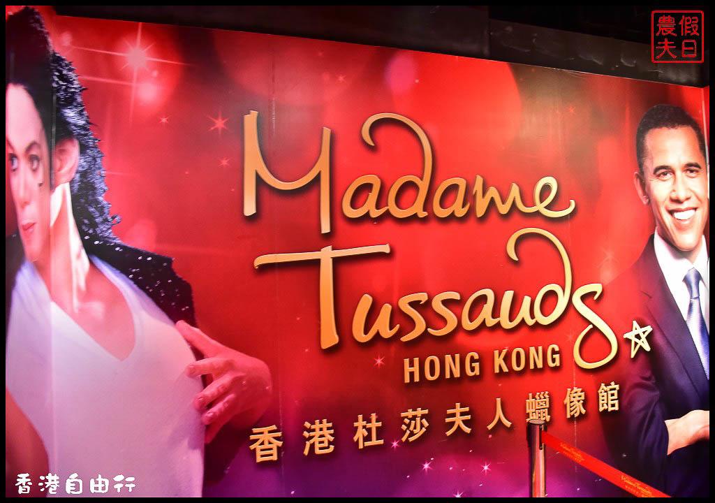 香港自由行DSC_0912.jpg
