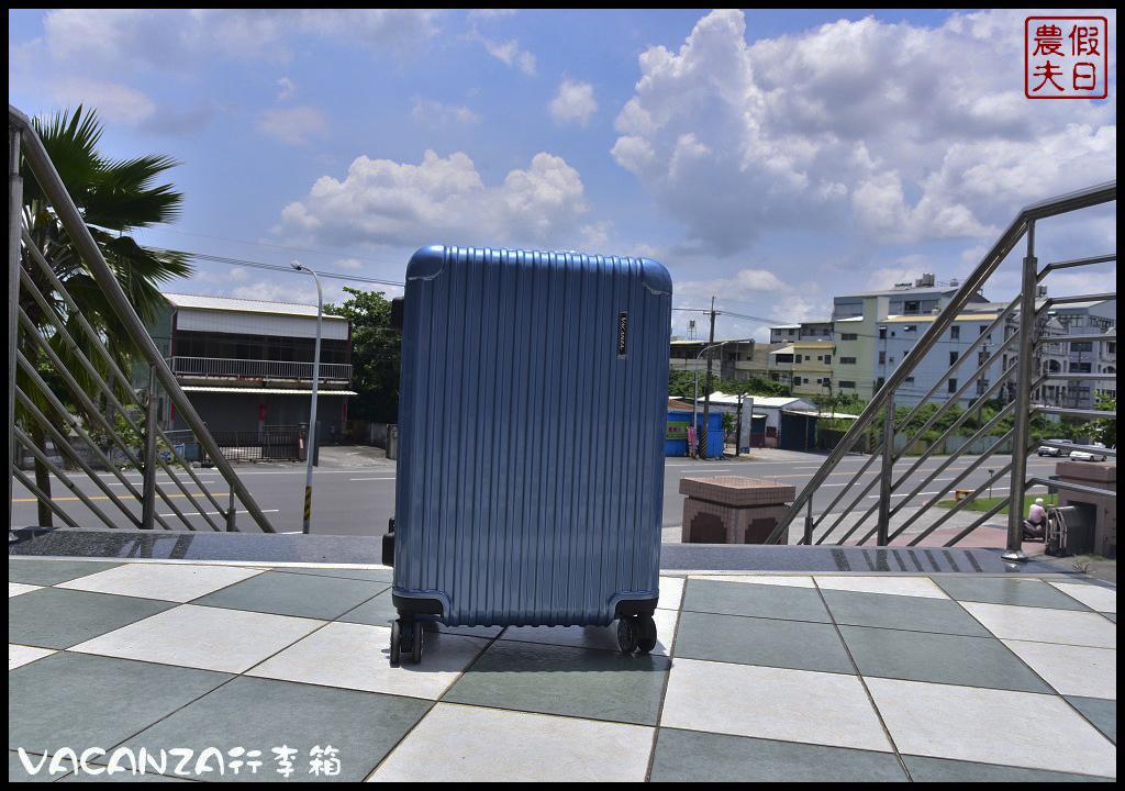 VACANZA行李箱DSC_2262.jpg