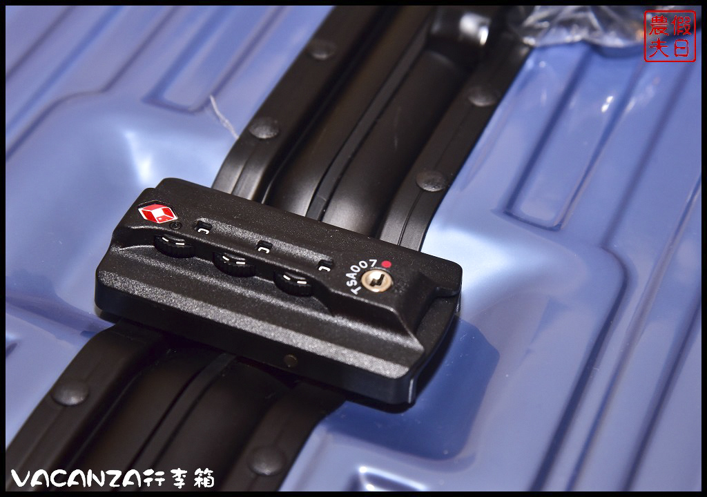 VACANZA行李箱DSC_2437.jpg
