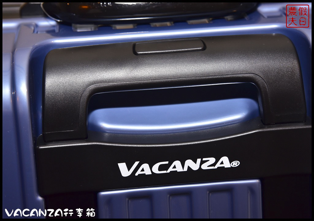 VACANZA行李箱DSC_2438.jpg