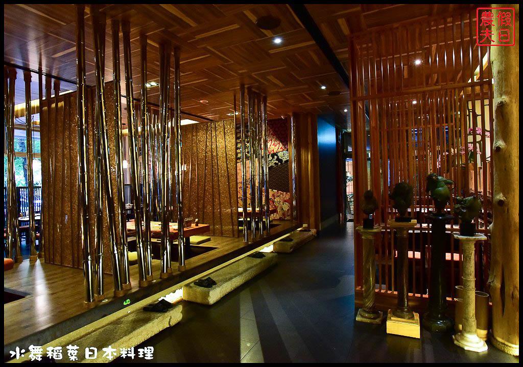 水舞稻葉日本料理DSC_2471.jpg