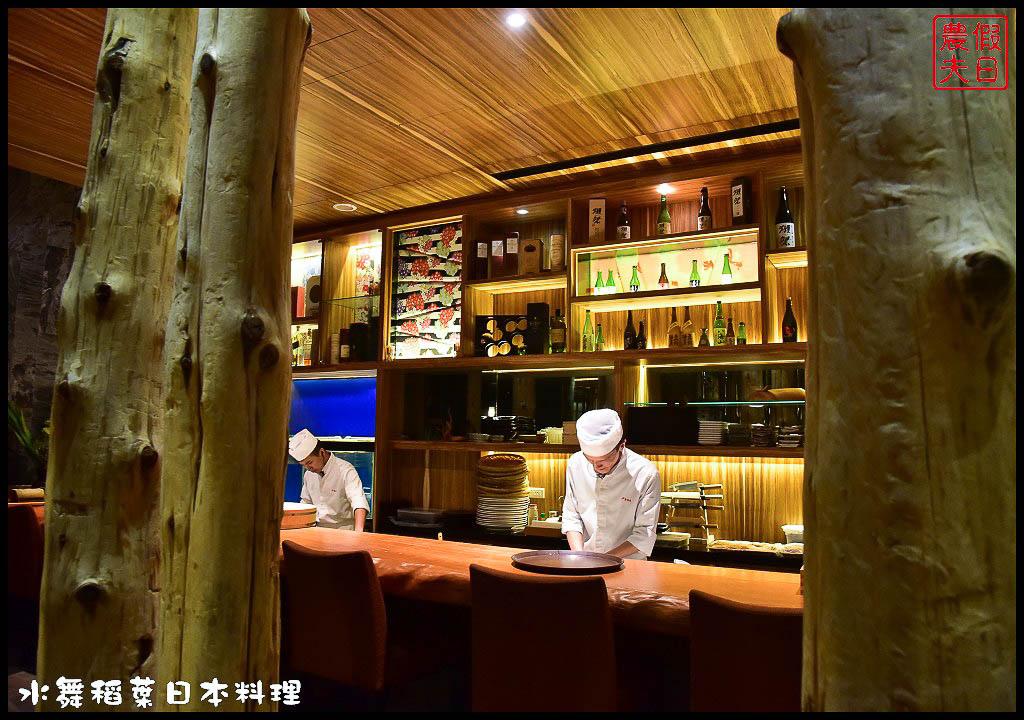 水舞稻葉日本料理DSC_2565.jpg