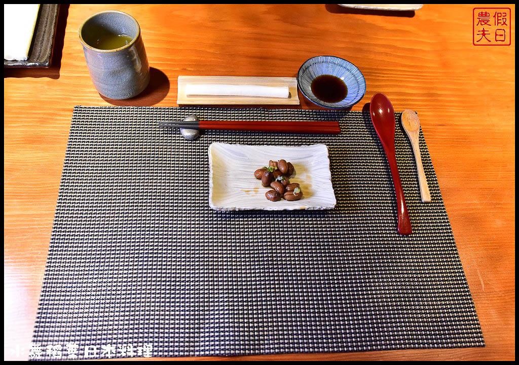 水舞稻葉日本料理DSC_2474.jpg