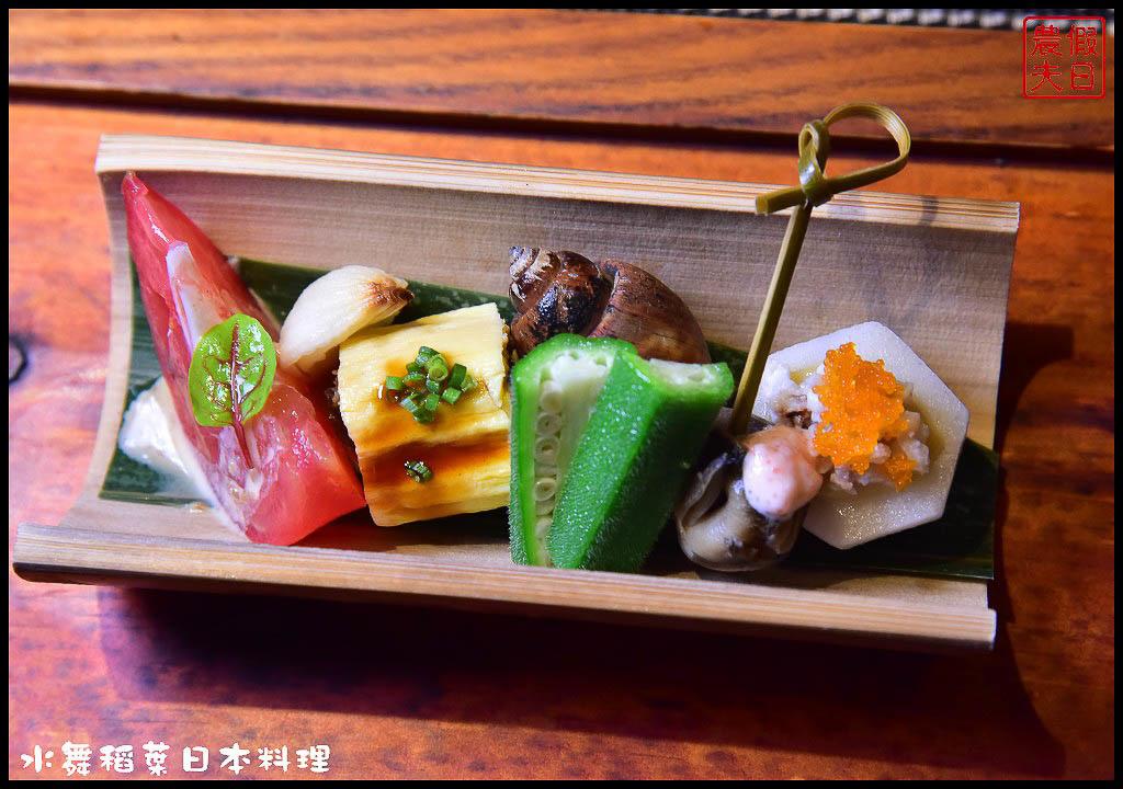 水舞稻葉日本料理DSC_2485.jpg