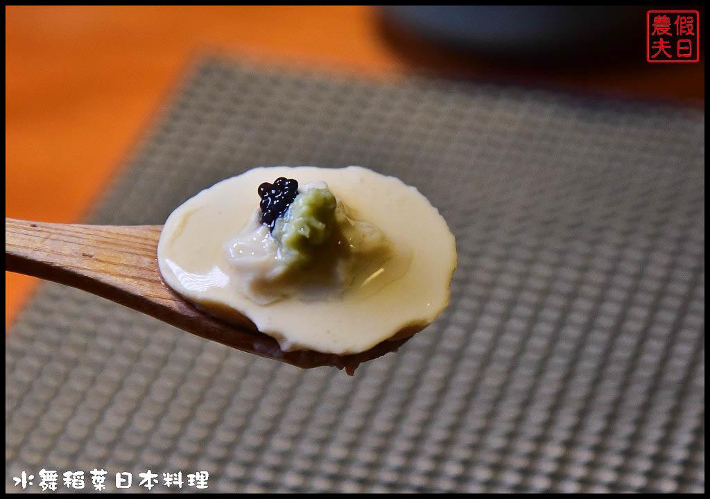 水舞稻葉日本料理DSC_2492.jpg