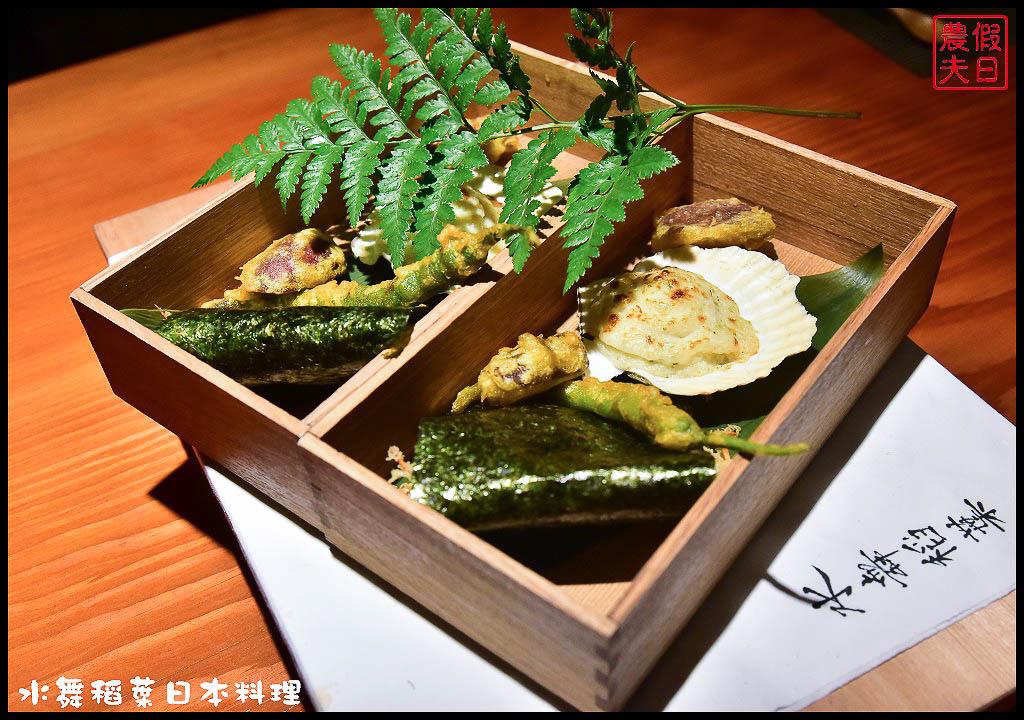 水舞稻葉日本料理DSC_2526.jpg