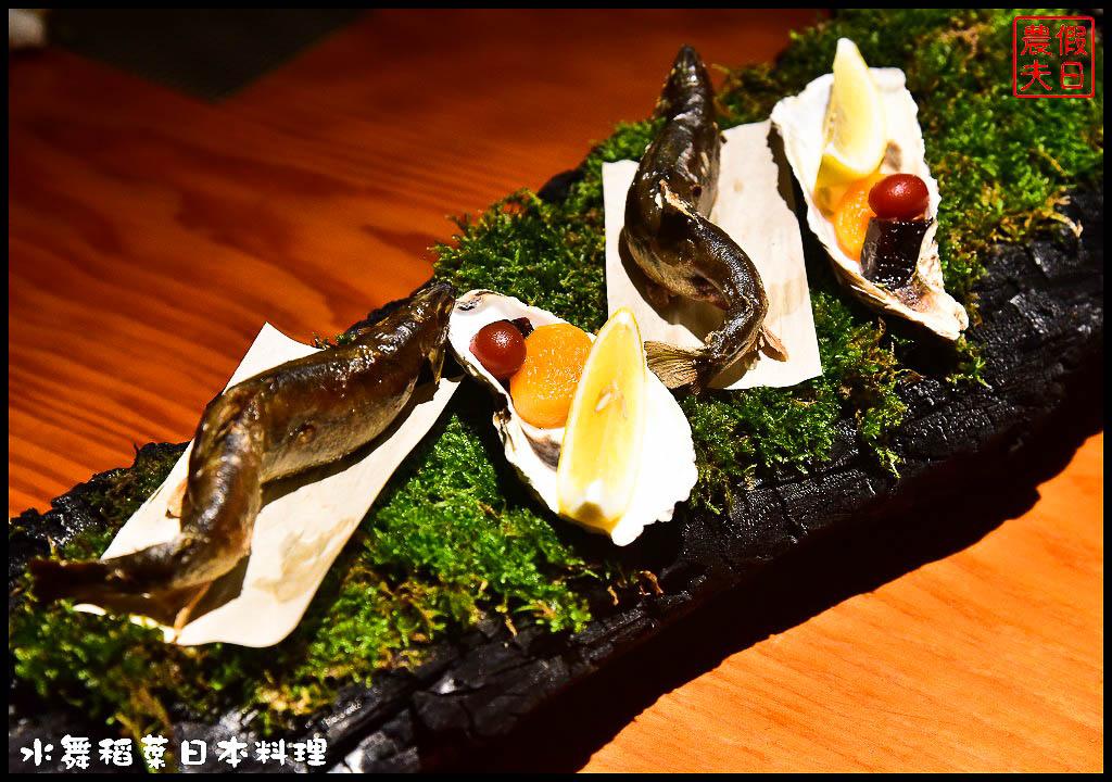 水舞稻葉日本料理DSC_2539.jpg