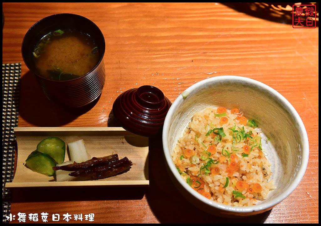水舞稻葉日本料理DSC_2552.jpg