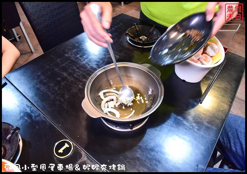 勁風小型甩尾車場&妮妮夯烤鍋DSC_2195.jpg