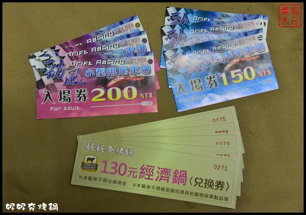 妮妮夯烤鍋DSC_4009.jpg