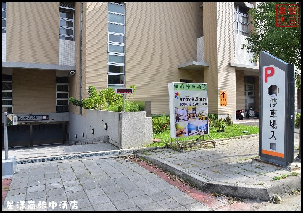星漾商旅中清店DSC_2313.jpg