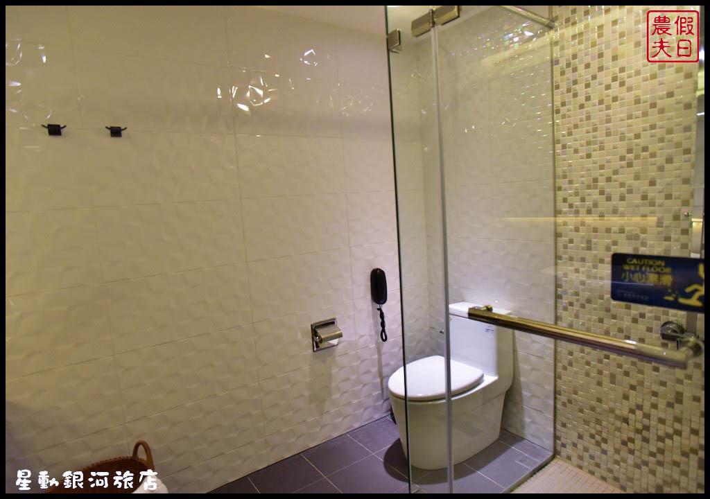 星動銀河旅店DSC_2084.jpg