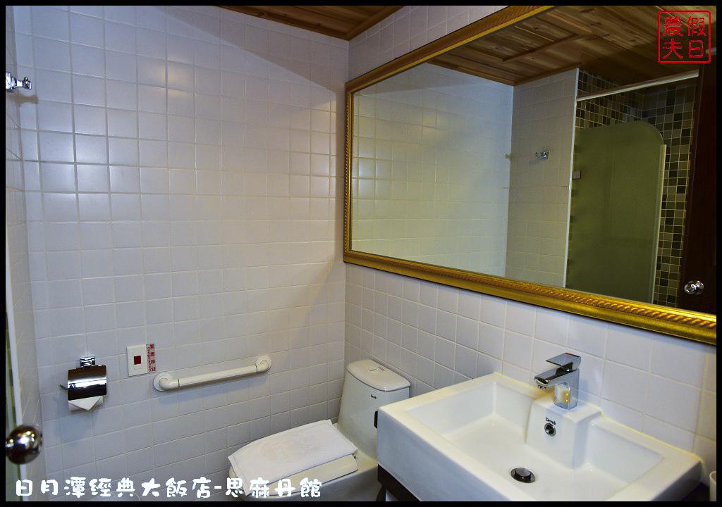 日月潭經典大飯店-思麻丹館DSC_1829.jpg
