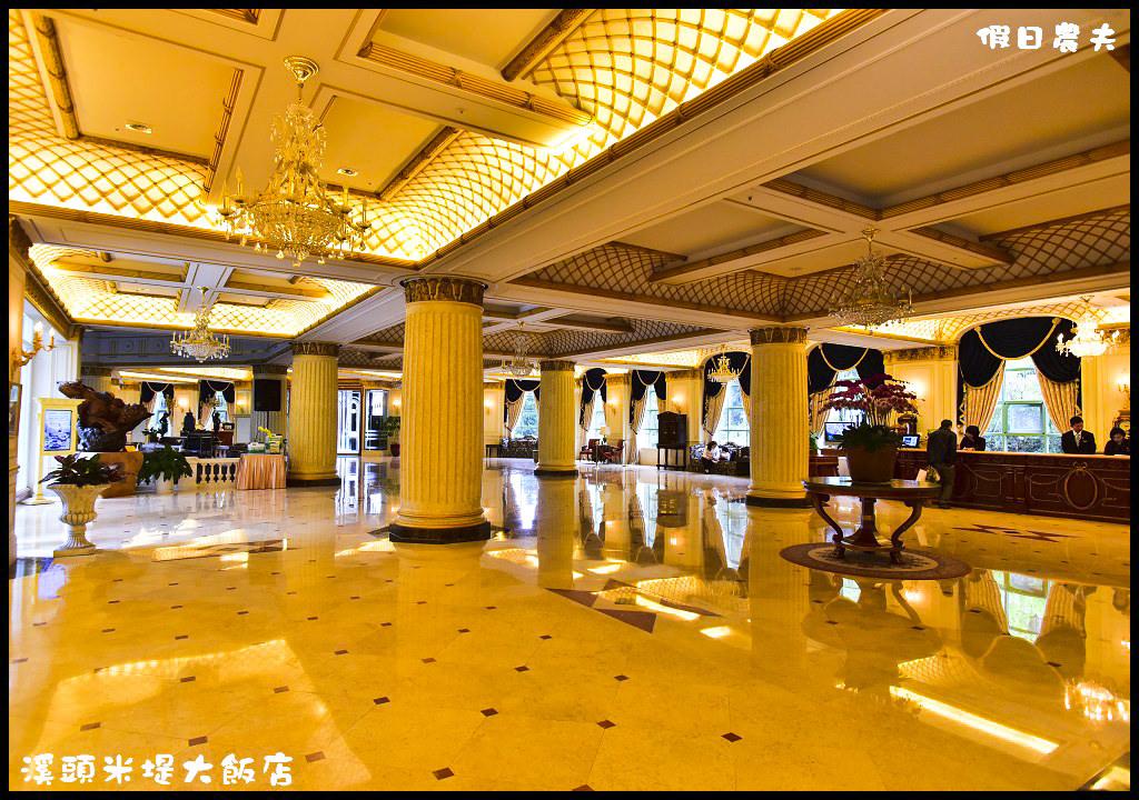 溪頭米堤大飯店DSC_0205