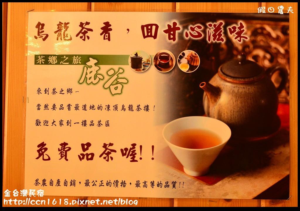金台灣民宿DSC_2614