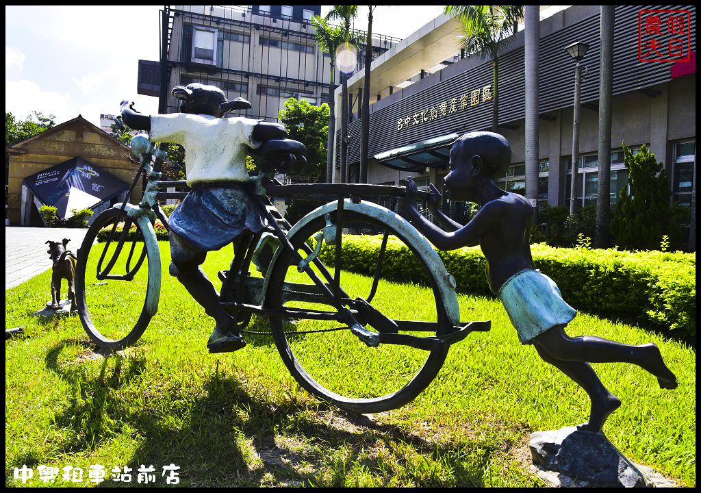 中興租車站前店DSC_1572.jpg