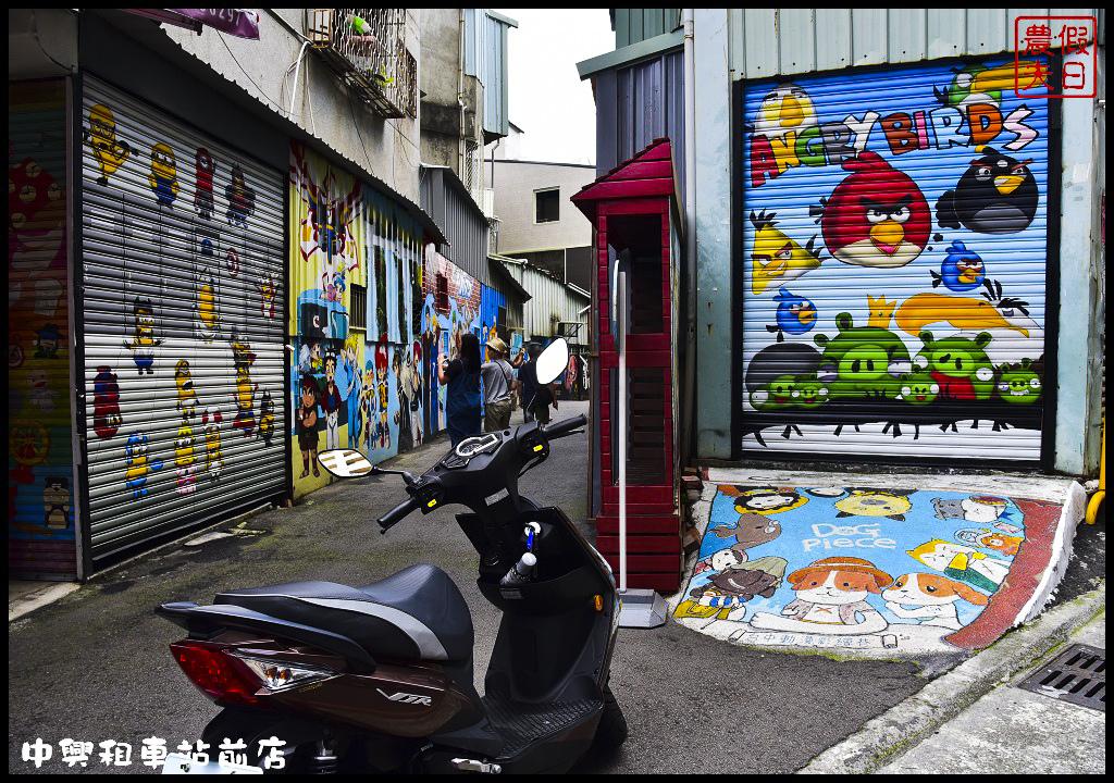 中興租車站前店DSC_1594.jpg