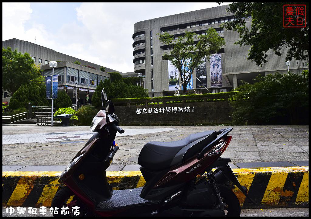 中興租車站前店DSC_1609.jpg