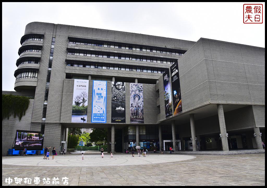 中興租車站前店DSC_1610.jpg