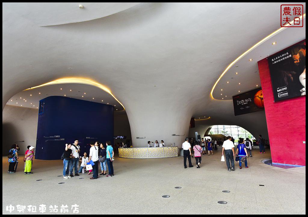 中興租車站前店DSC_1663.jpg
