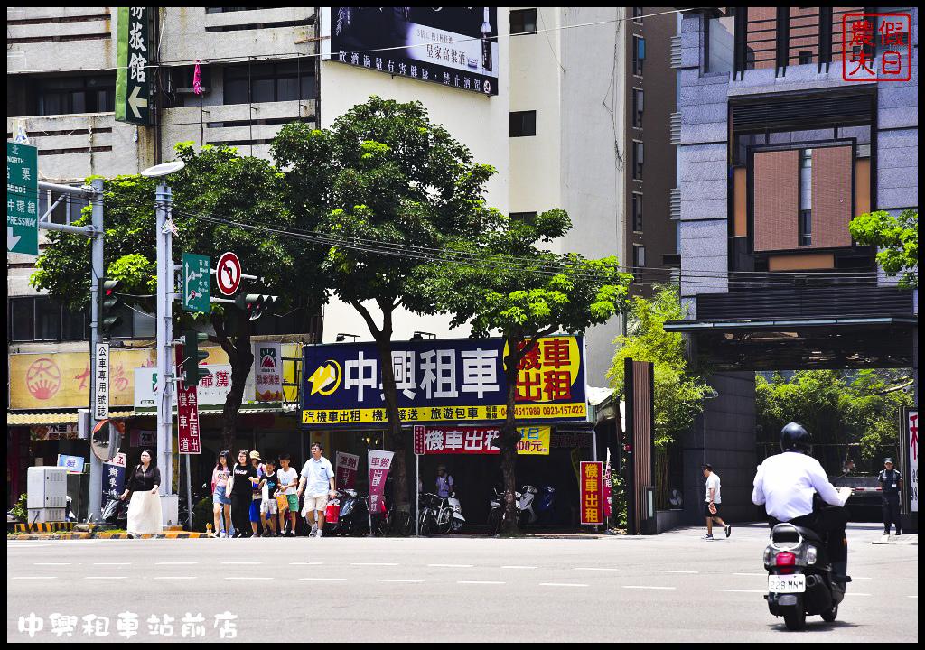 中興租車站前店DSC_1687.jpg