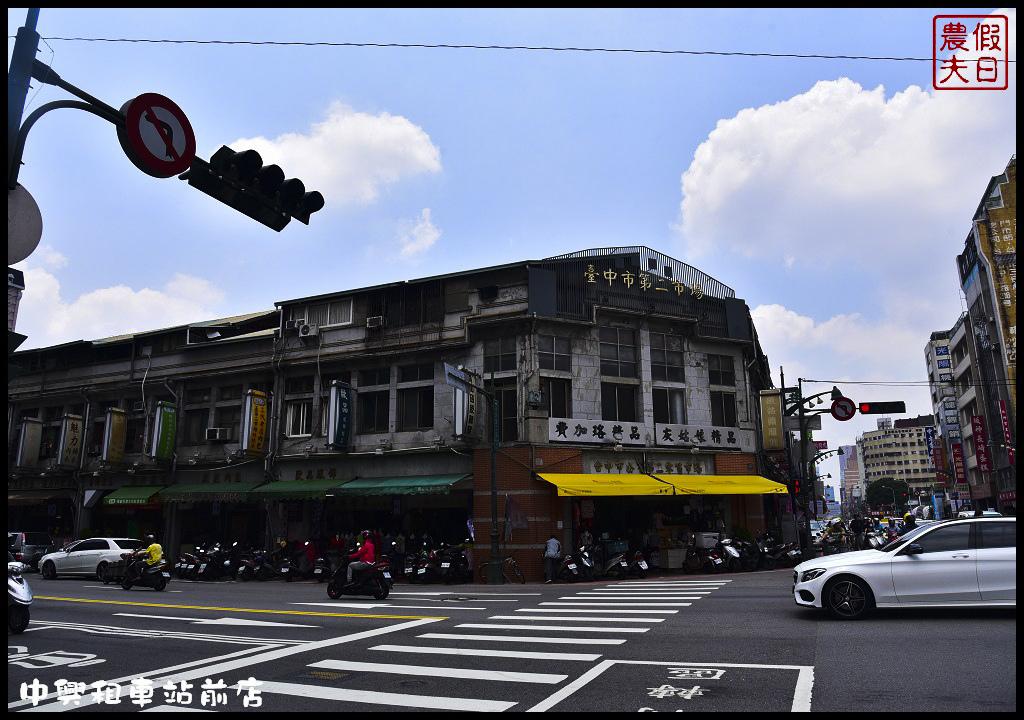 中興租車站前店DSC_1689.jpg