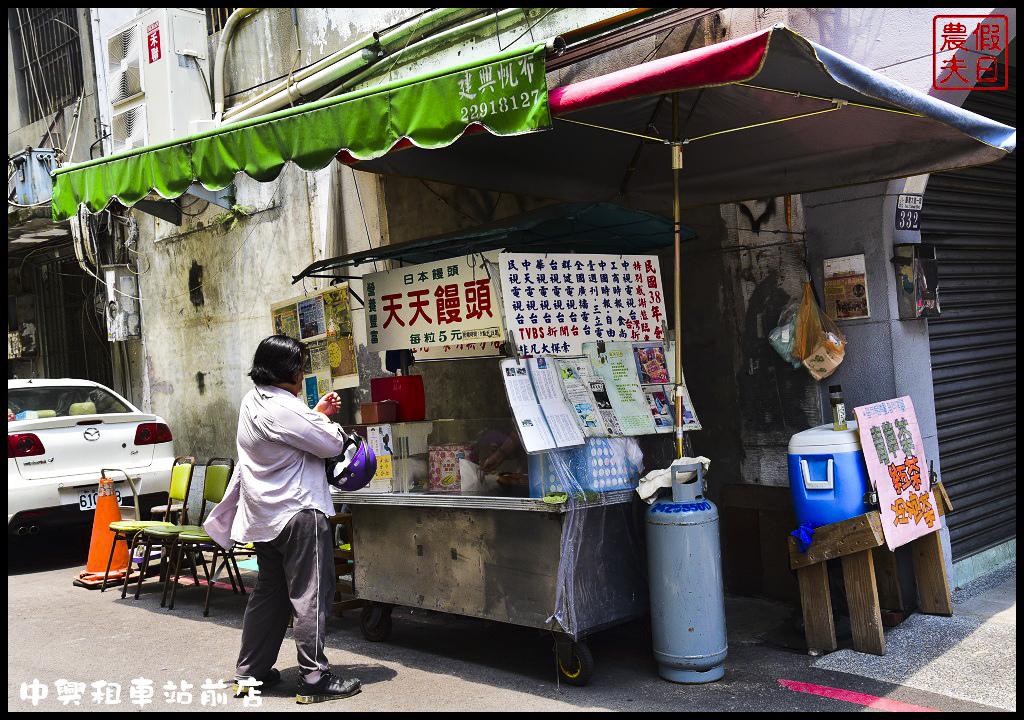 中興租車站前店DSC_1691.jpg