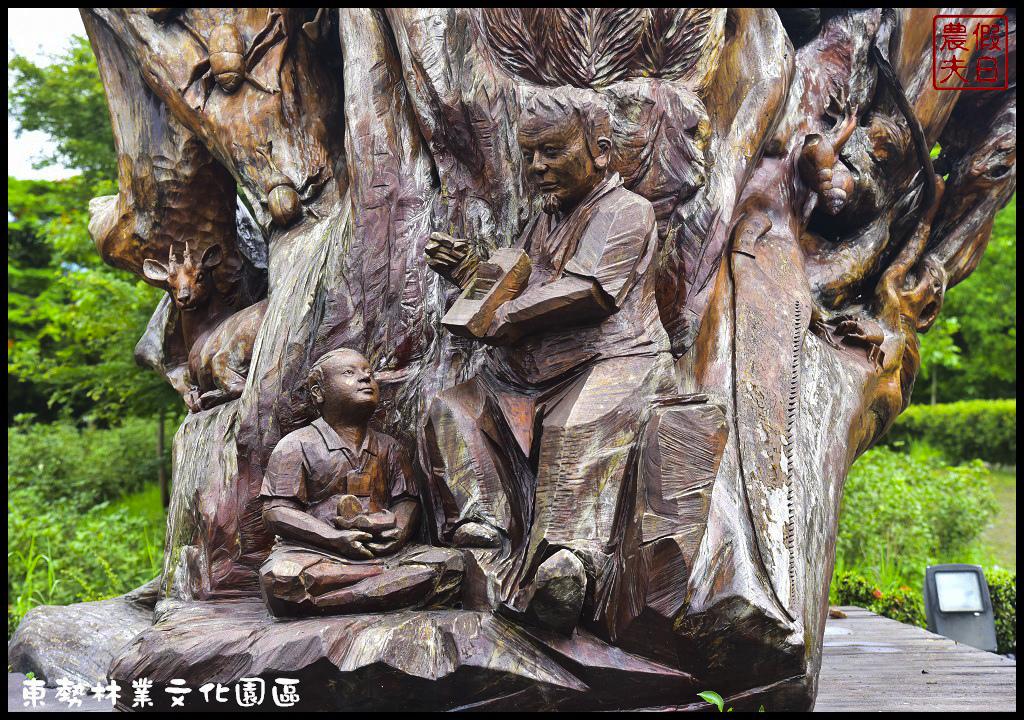 東勢林業文化園區DSC_1413.jpg