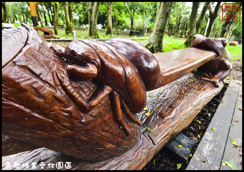 東勢林業文化園區DSC_1432.jpg