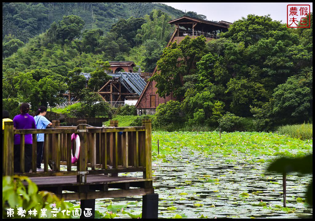東勢林業文化園區DSC_1464.jpg