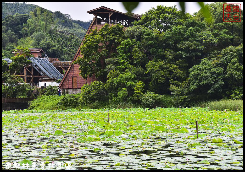 東勢林業文化園區DSC_1465.jpg