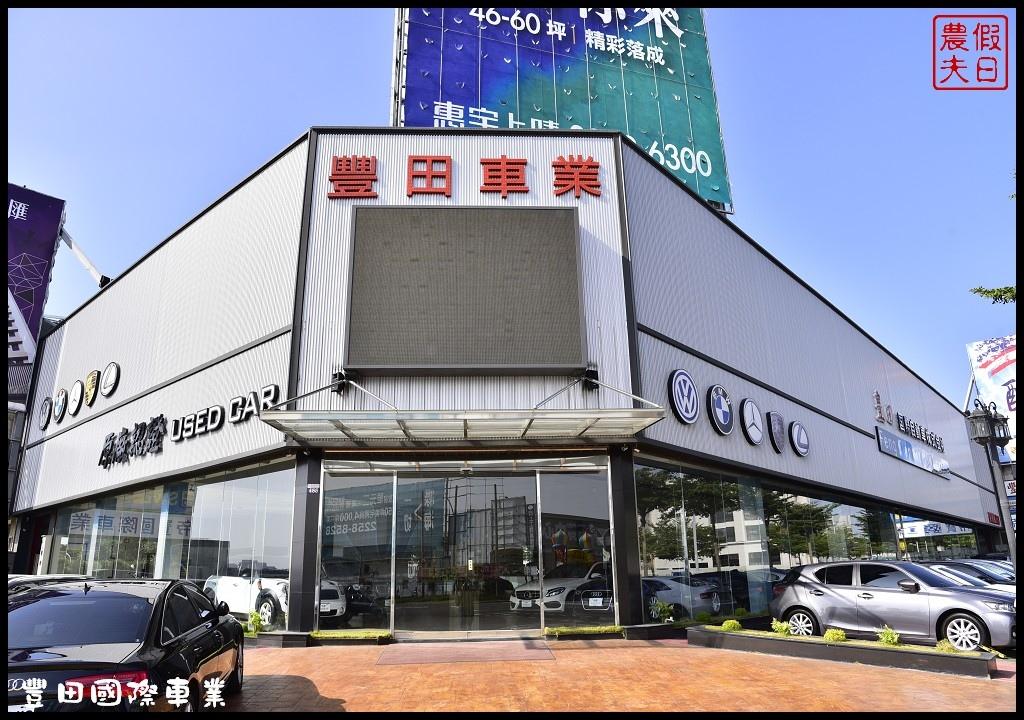 豐田國際車業_DSC8370.jpg