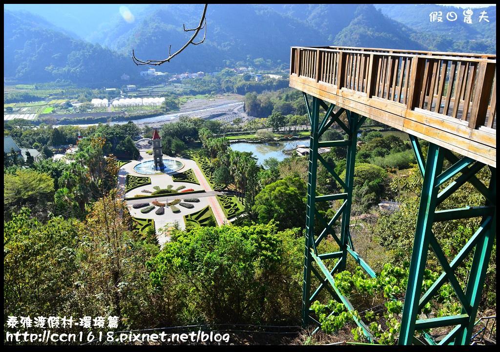 泰雅渡假村-環境篇DSC_0586