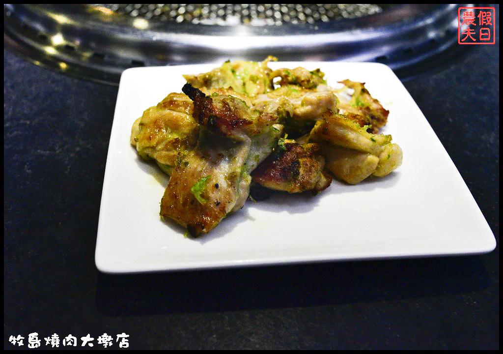 牧島燒肉大墩店_DSC7955.jpg
